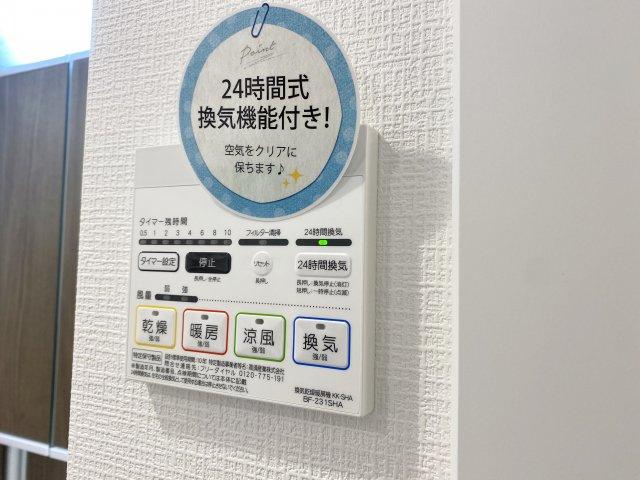 【浴室】ライオンズマンション天王町