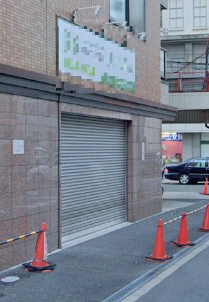 1階路面店 物販 南久宝寺 本町駅