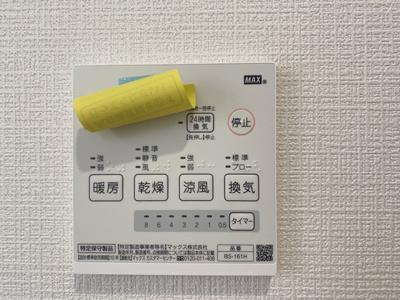 【内装】三島市徳倉第4 2号棟