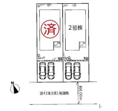 【区画図】神戸市垂水区本多聞6丁目 2号棟 新築戸建