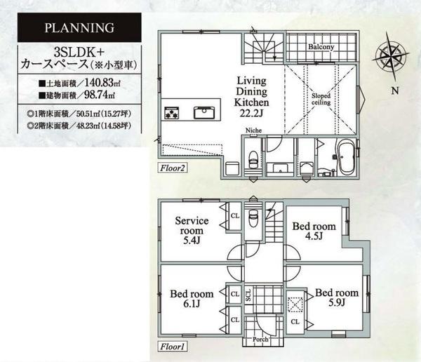 土地面積140.83平米 建物面積98.74平米  収納付きの使い勝手の良い間取りです!