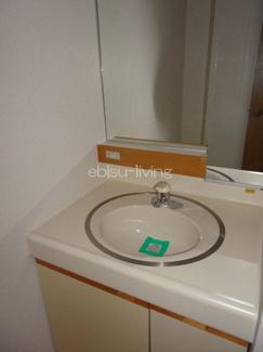 【独立洗面台】恵比寿アーバンハウス
