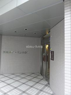 【エントランス】恵比寿アーバンハウス