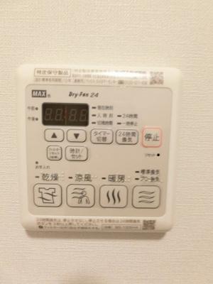※参考写真※バスルームの浴室暖房乾燥機で外に干せないお洗濯物もすっきり乾きます♪雨の日のお洗濯もバッチリ!