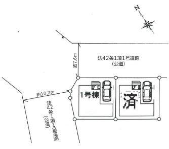 【区画図】さいたま市大宮区上小町第3