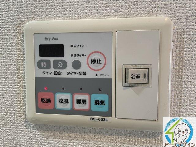 【設備】アルファステイツ西明石駅前