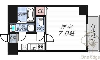 TOYOTOMI STAY PREMIUM 梅田Ⅲ
