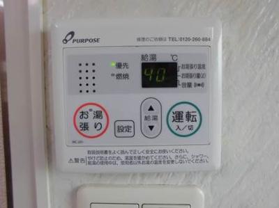 【内装】エスト・クレール