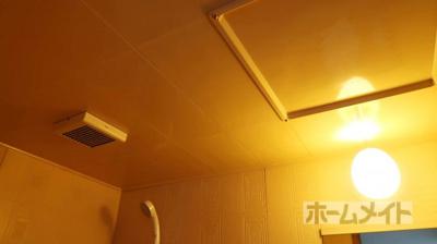 【浴室】ぷりんせす八丁畷B
