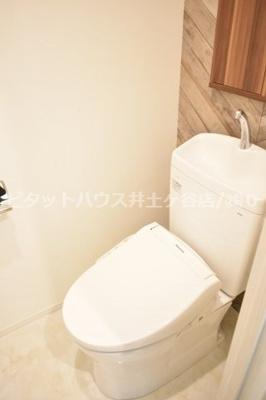 【トイレ】コーポサンライフ通町