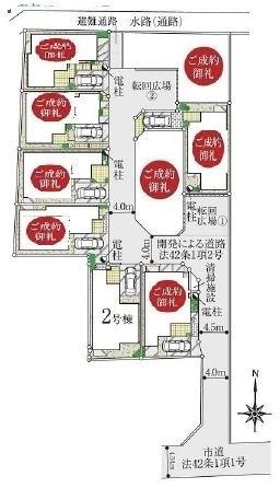 【区画図】さいたま市大宮区大成町