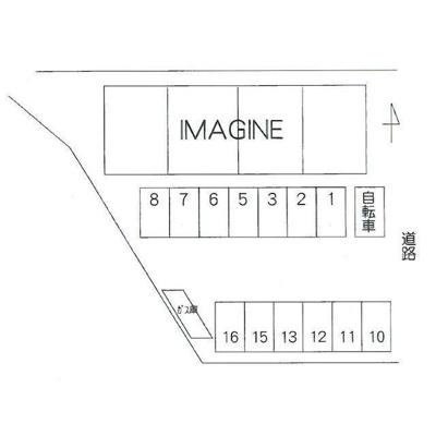 【区画図】IMAGINE