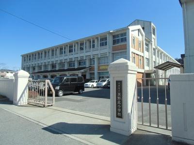 真野北小学校