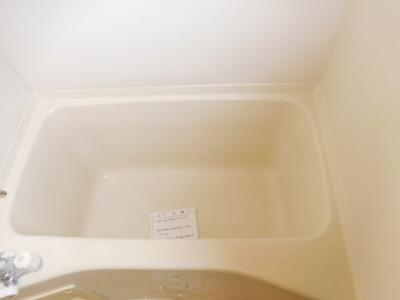 【浴室】エステートピア五百住