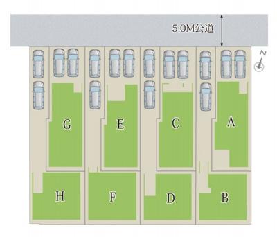 【区画図】守山区苗代2丁目 G号棟