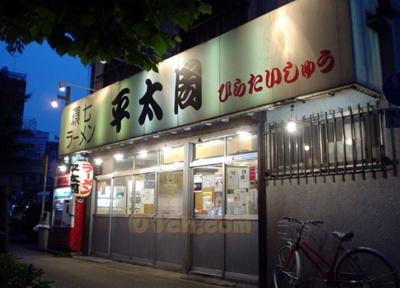 【周辺】エルフラット板橋本町