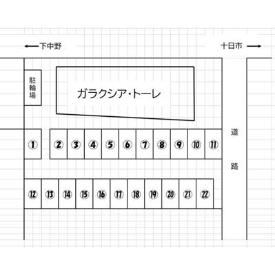 【区画図】ガラクシア・トーレ
