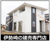 伊勢崎市田部井町 2号棟の画像
