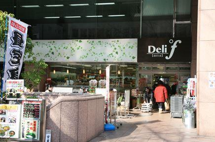 デリド市ヶ谷店