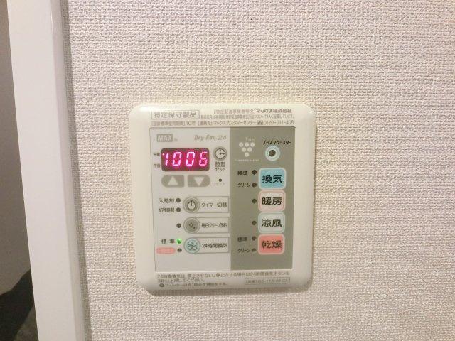 浴室換気乾燥機。 花粉の時期や梅雨の時期など外で洗濯物を干せない日でも乾燥機能で洗濯物を乾かすことができます。
