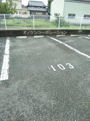 【駐車場】さくらハイツ