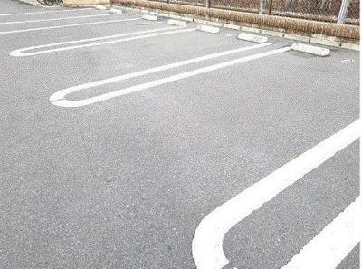 【駐車場】アルベール