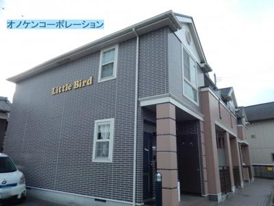 【外観】Little Bird