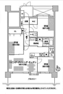 グレイスコート田無本町