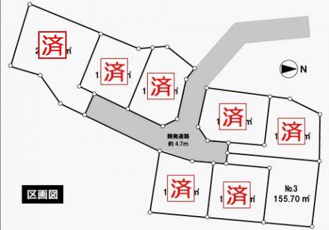 平塚市真田4丁目 土地(売地) 全8区画