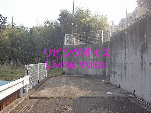 8号地 平塚市真田4丁目 土地(売地) 全8区画