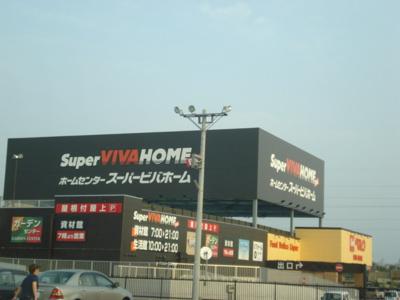 スーパービバホーム高崎店まで416m