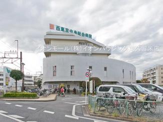 西東京中央総合病院(約1,344m)