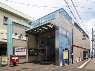 西武鉄道新宿線「田無」駅(約1,040m)