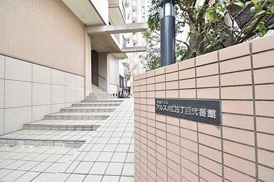 JR京浜東北線「川口」駅より徒歩約10分の立地です。
