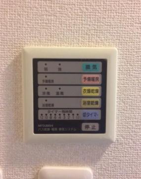【設備】パークウェル浅草
