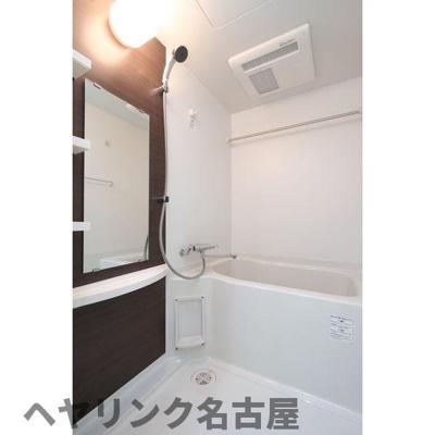 【浴室】エステムプラザ名古屋駅前プライムタワー