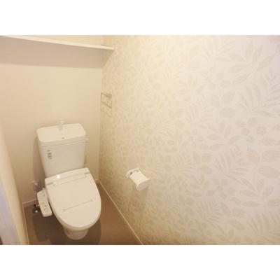 【トイレ】マンション ソフィア