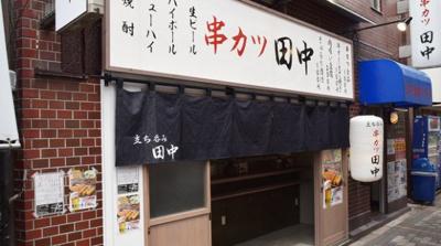 【周辺】QUQURI IKEBUKURO