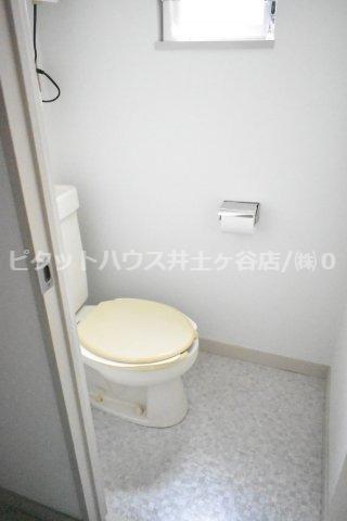 【トイレ】エステートピアフジハイツ