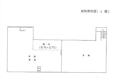 【間取り】芽室町西2条5丁目居宅・事務所