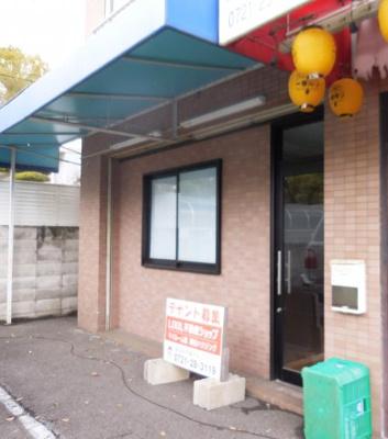 【外観】藤沢台3丁目店舗