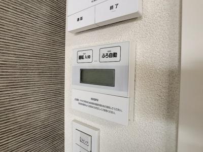 【内装】シャーメゾン・プランドール