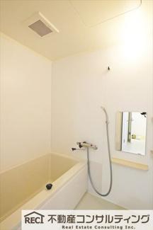 【浴室】ライオンズマンション魚崎第3
