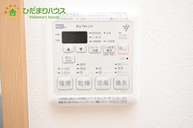 【設備】鴻巣市北新宿 中古一戸建て