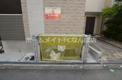 【設備】ハーモニーテラス市岡