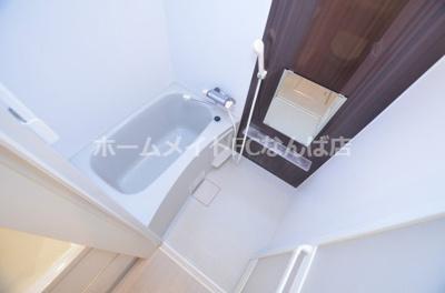 【浴室】ハーモニーテラス市岡