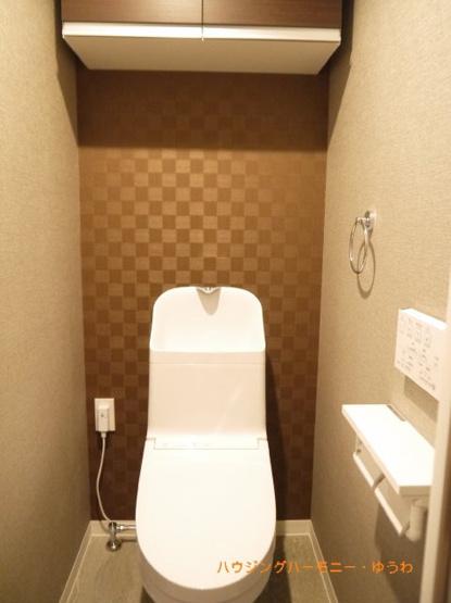 【トイレ】シーズガーデン成増
