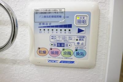 【設備】ソシオ心斎橋
