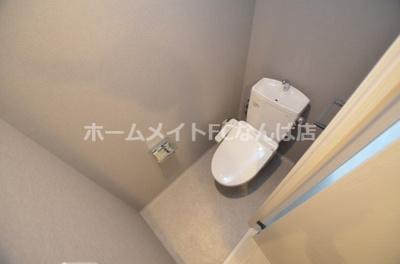 【トイレ】グラサンク