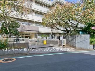 西東京市立住吉小学校(約273m)